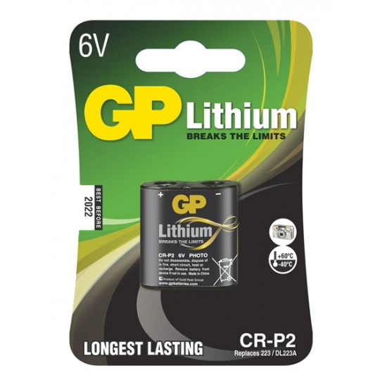 Foto lítiová batéria GP CR-P2